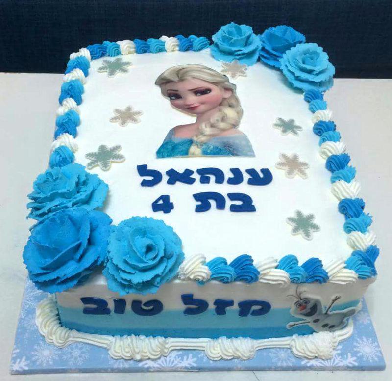 אלזה עוגת זילוף מלבנית לגן