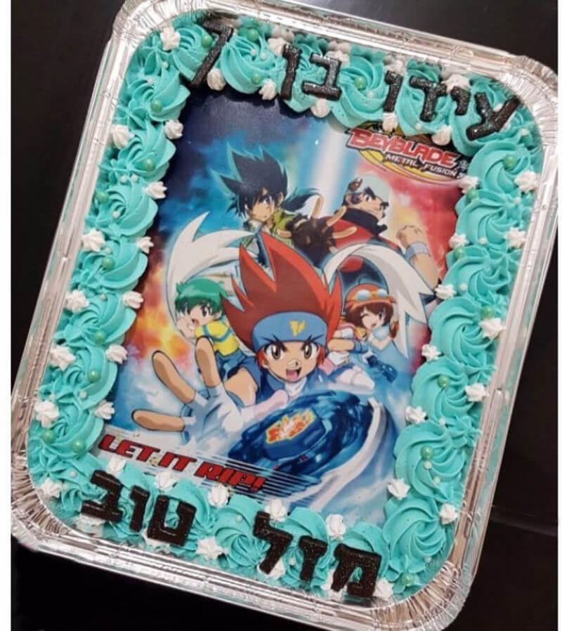 בייבילייד עוגת יום הולדת מלבנית לגן