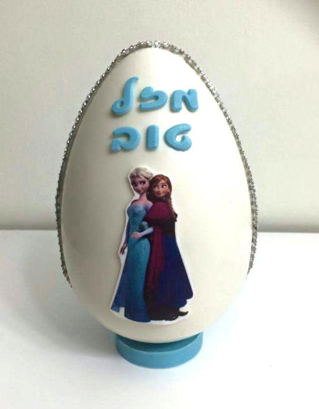 אנה ואלזה ביצת הפתעה משוקולד