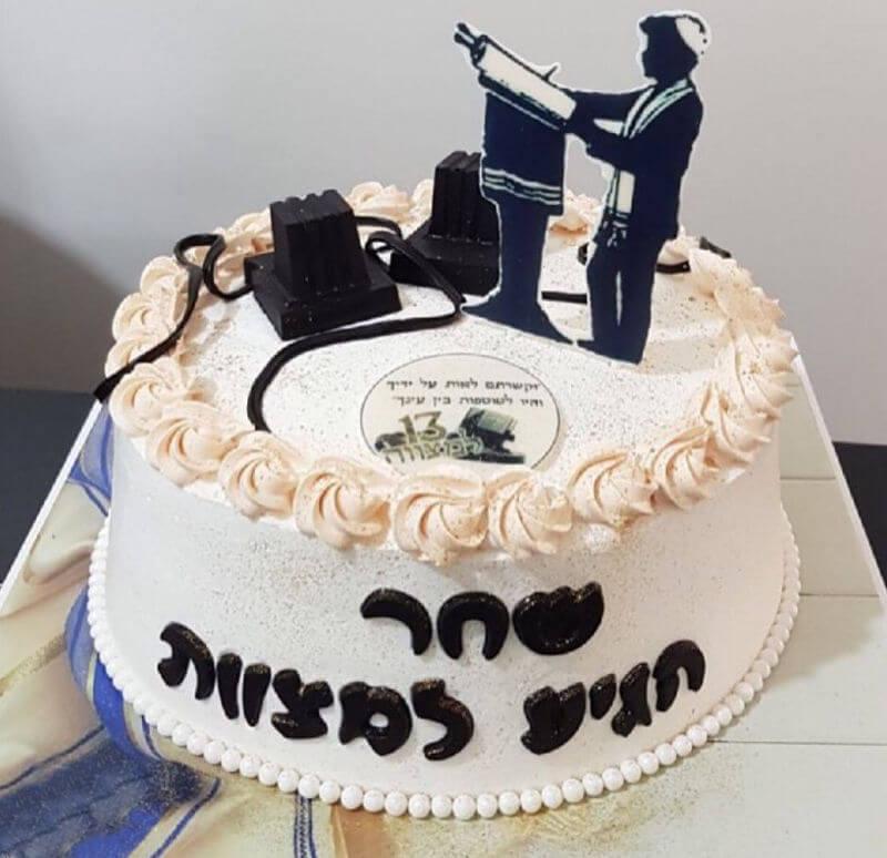 בר מצווה עוגת זילוף מעוצבת