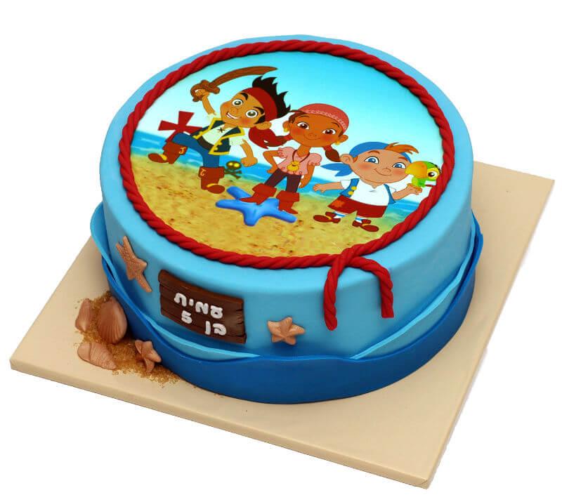עוגת יום הולדת גק והפיראטים