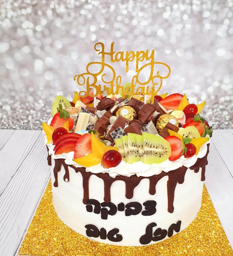 דריפ קייק עם ממתקים ופירות ליום הולדת