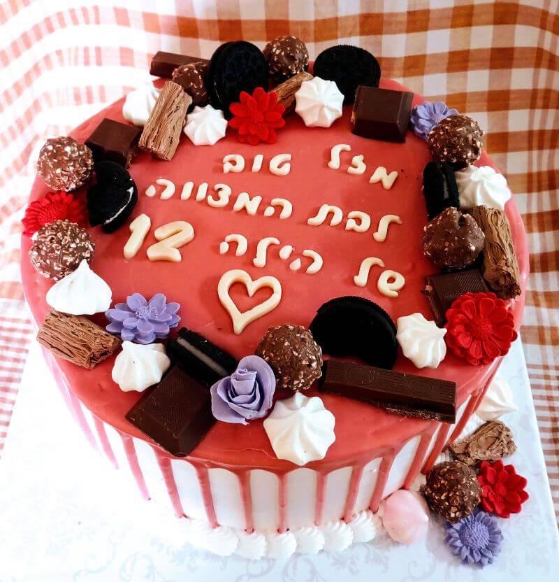 עוגת טפטופי שוקולד ורודה