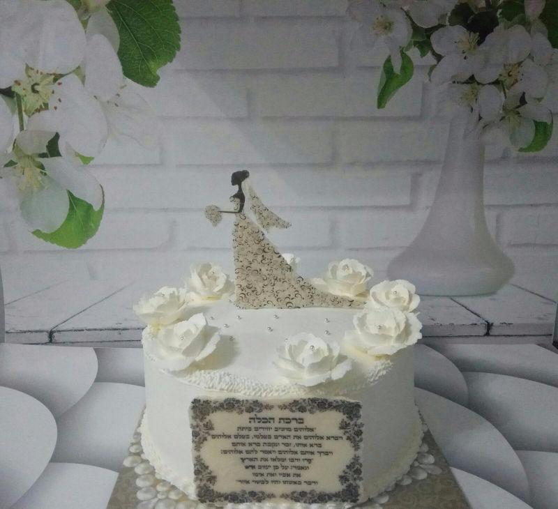עוגת זילוף לכלה