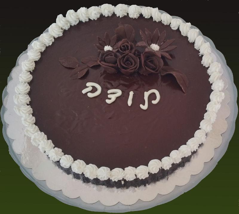 טארט שוקולד ללא אפייה