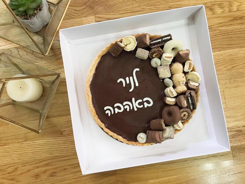 טארט שוקולד מעוצב