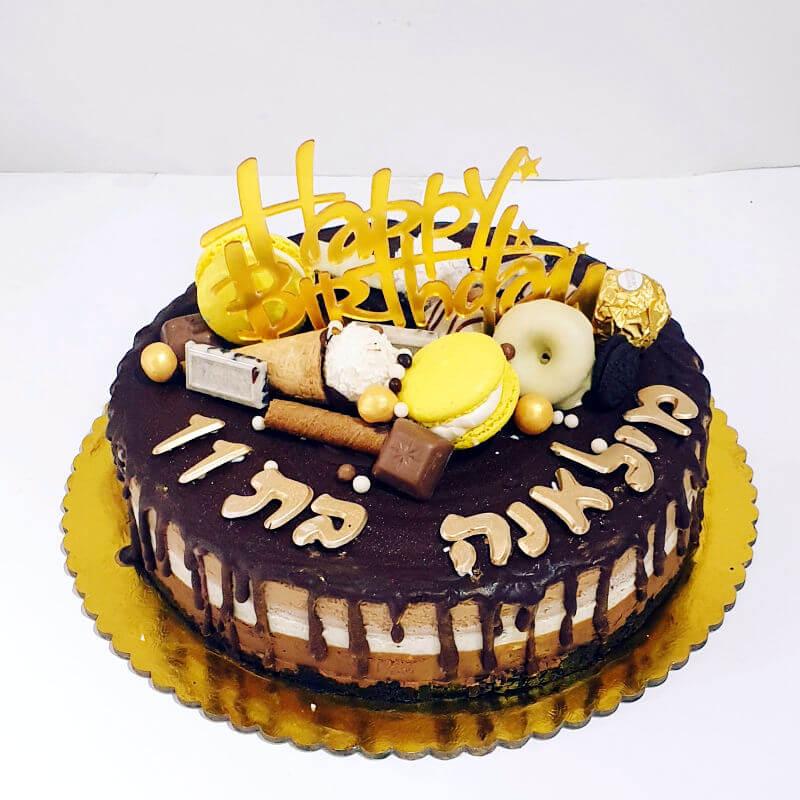 טריקולד וממתקים ליום הולדת