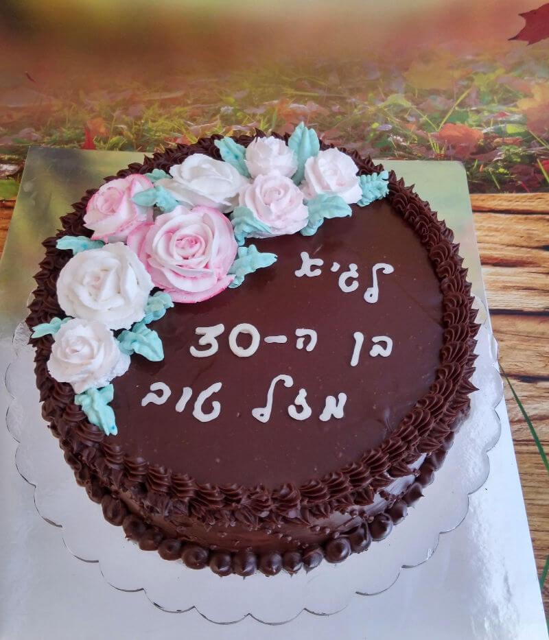 עוגת זילוף יום הולדת 30 לגבר