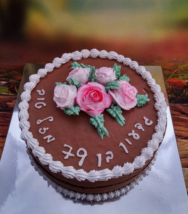 עוגת מוס שוקולד ליום הולדת למבוגרים