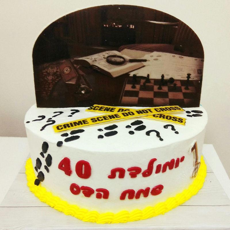 יום הולדת 40 עוגת זילוף