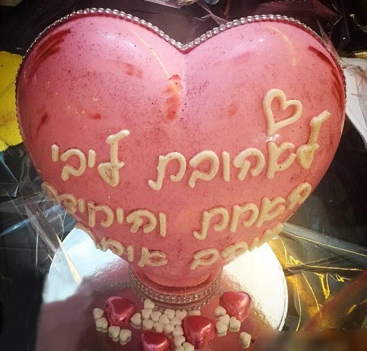 לב שוקולד ורוד