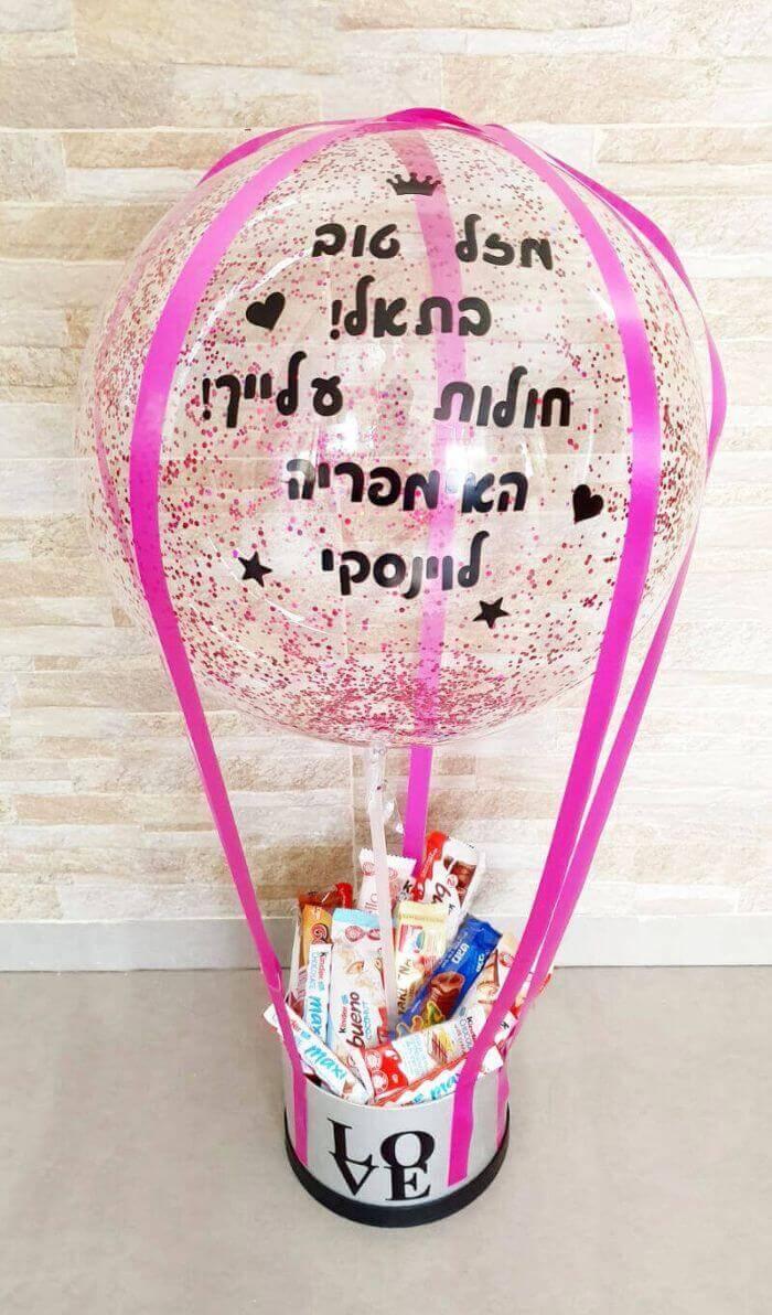 מארז בלון עם ממתקים ליום הולדת