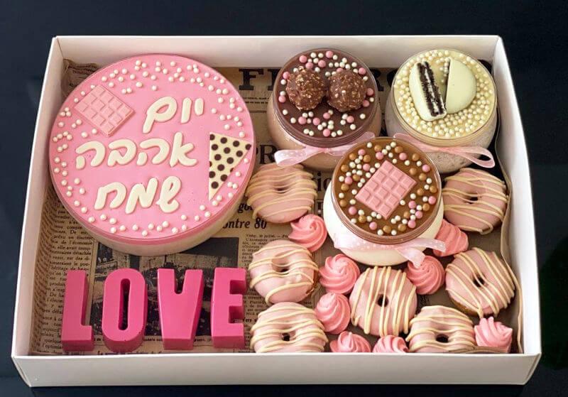 מארז יום האהבה שמח