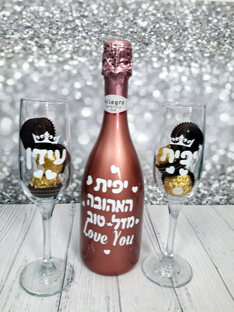 מארז יין ושוקולדים ליום הולדת