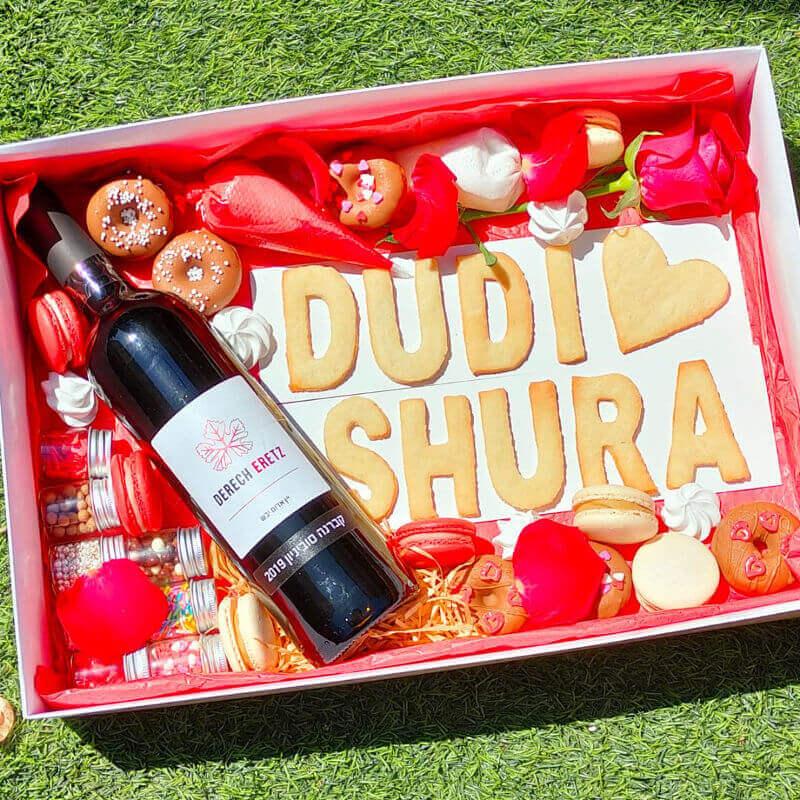 מארז מתוק עם יין לאוהבים