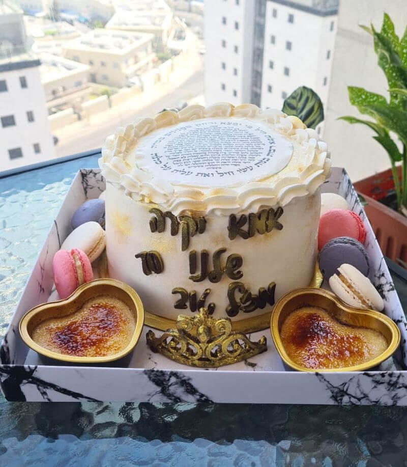 מארז מתוק עם עוגה
