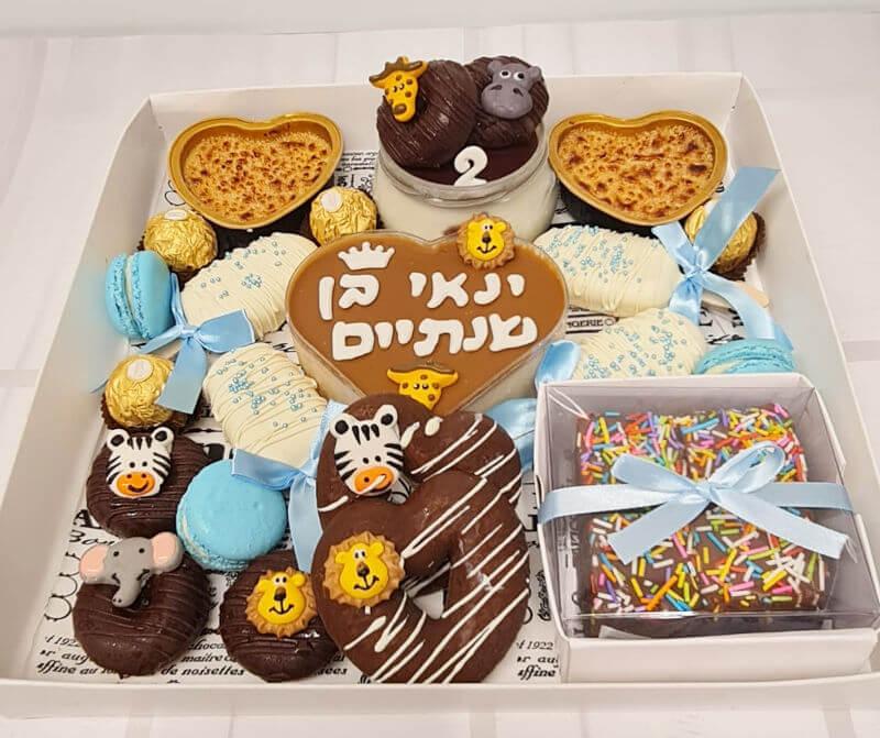 מארז עוגות לילד בעיצוב חיות