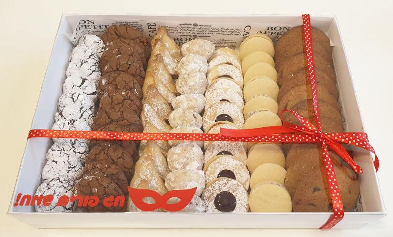 מארז עוגיות לפורים