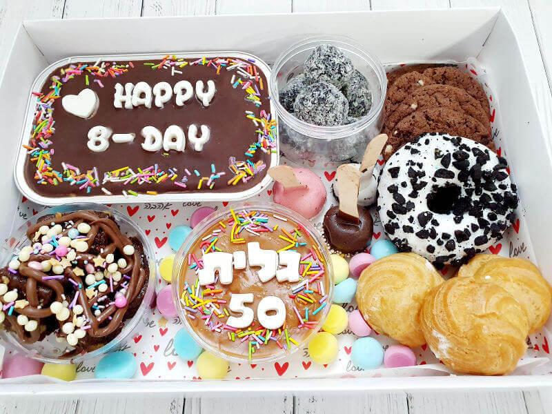 מארז קינוחים עם משלוח ליום הולדת