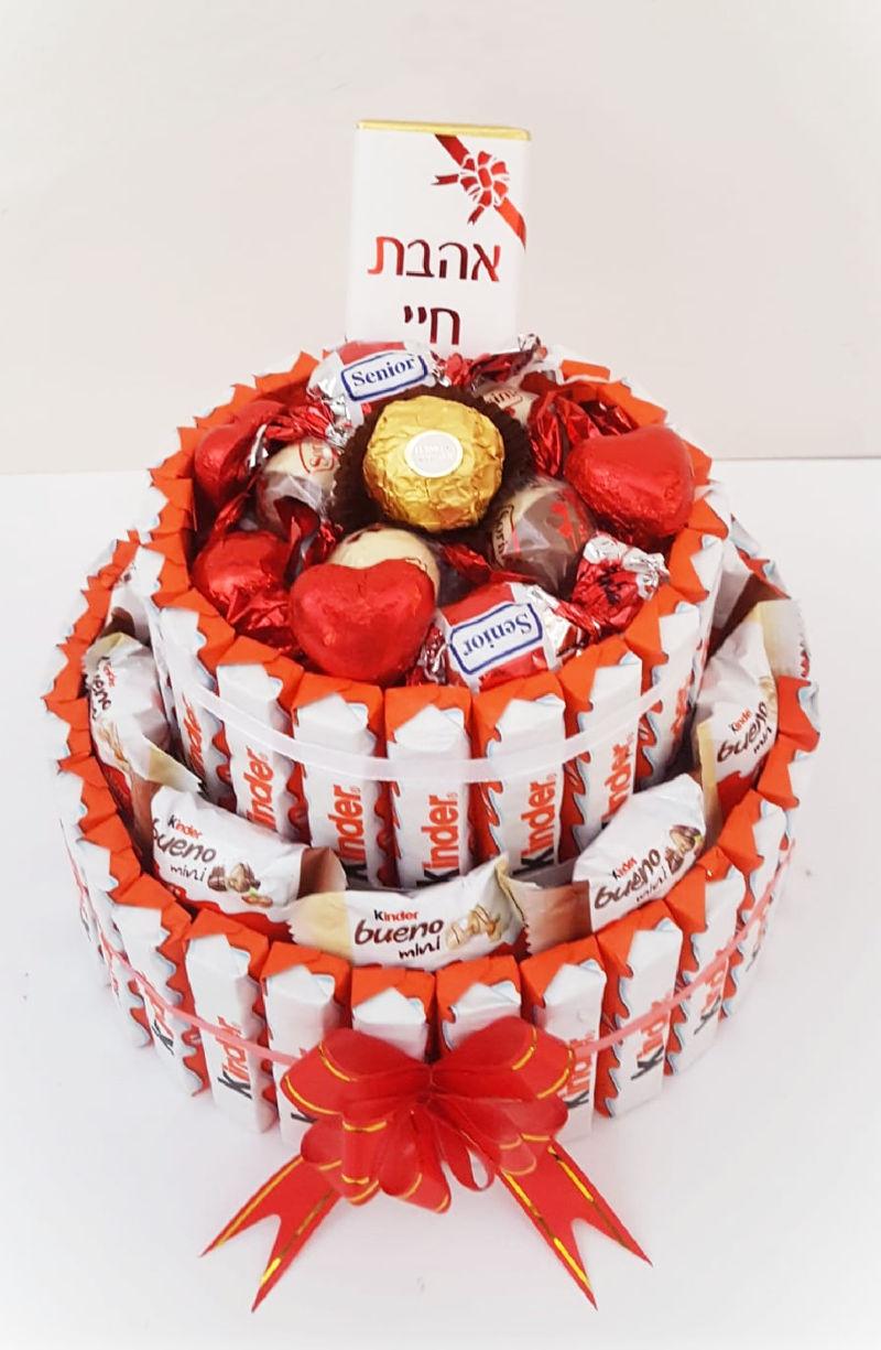 מארזי שוקולדים באהבה