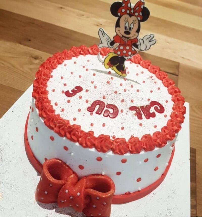 מיני מאוס עוגה מעוצבת