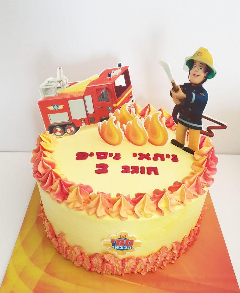 סמי הכבאי עוגה