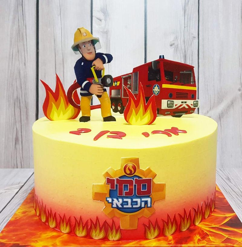 סמי הכבאי עוגת יום הולדת