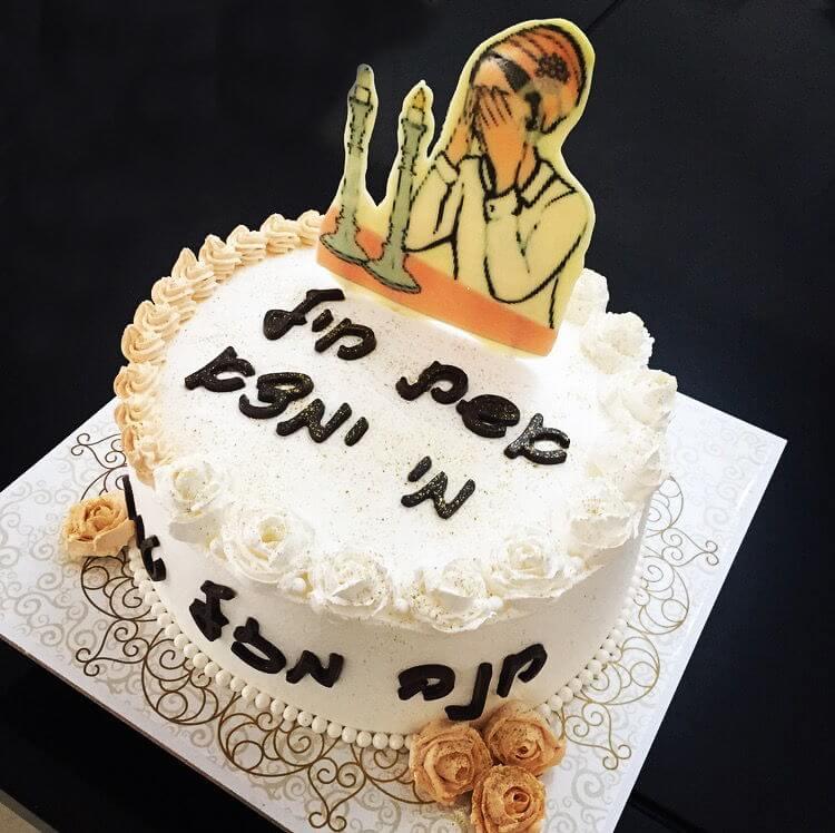 עוגת אשת חיל מי ימצא
