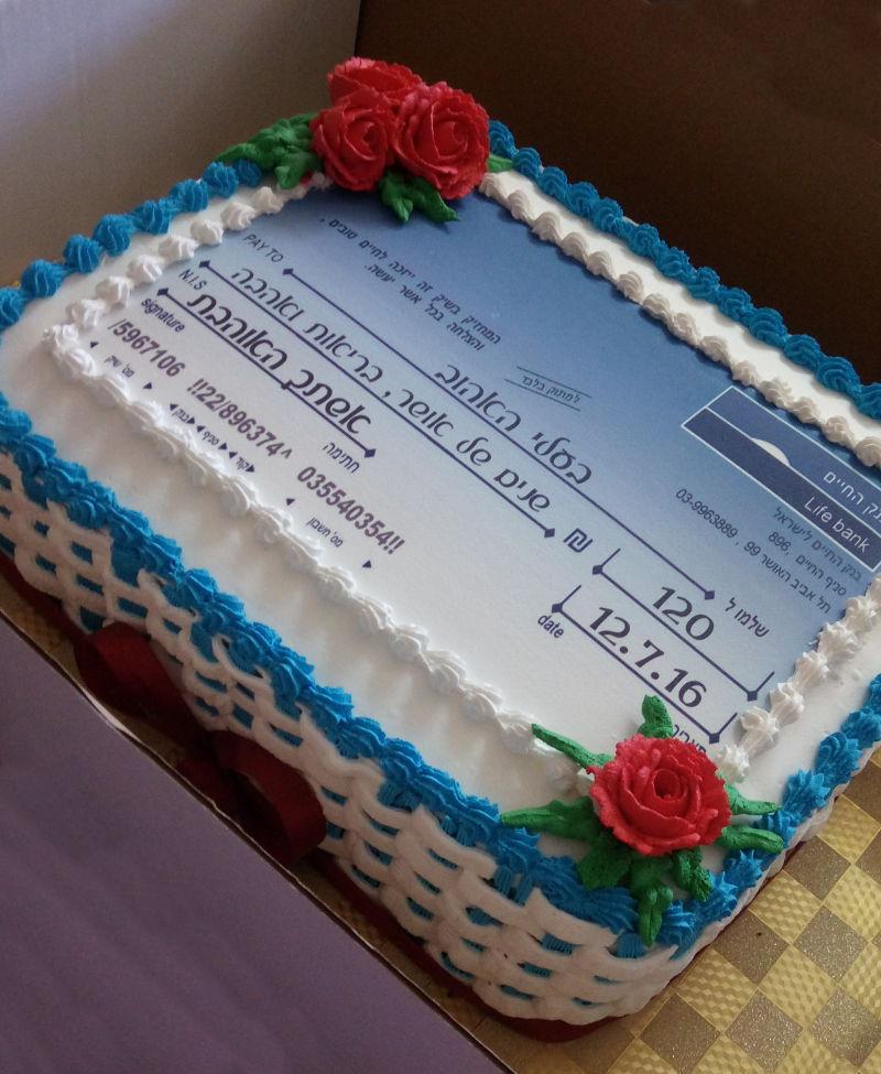 עוגת יום הולדת בצורת צק