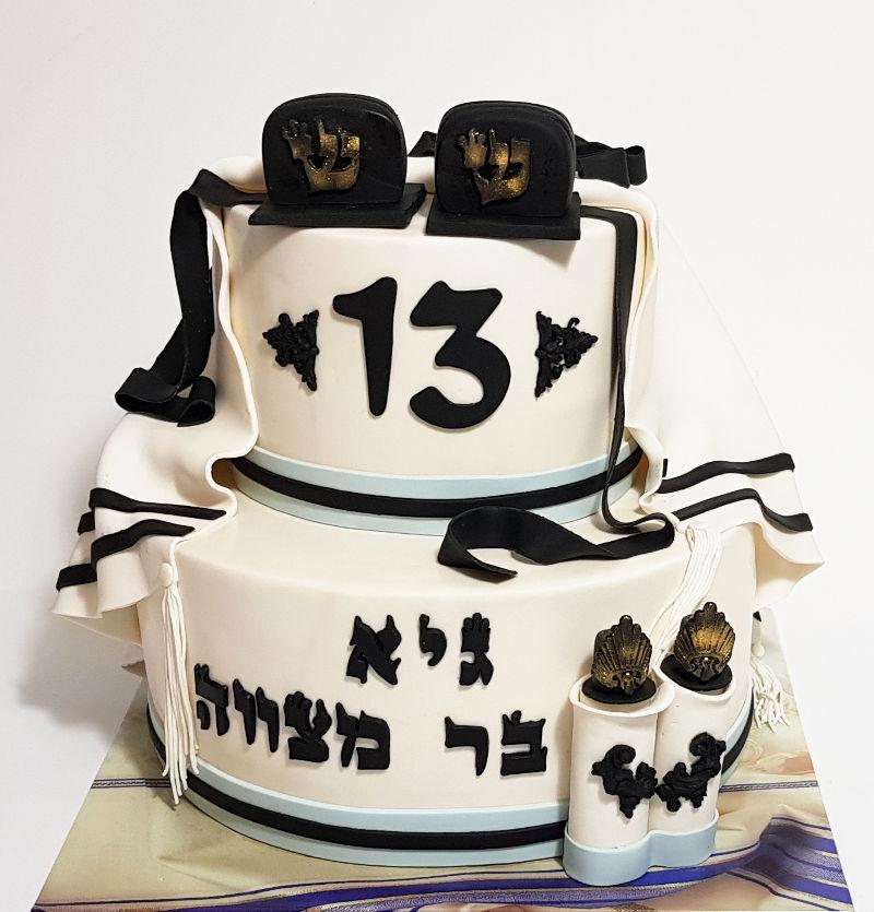 עוגה לבר מצווה כשרה