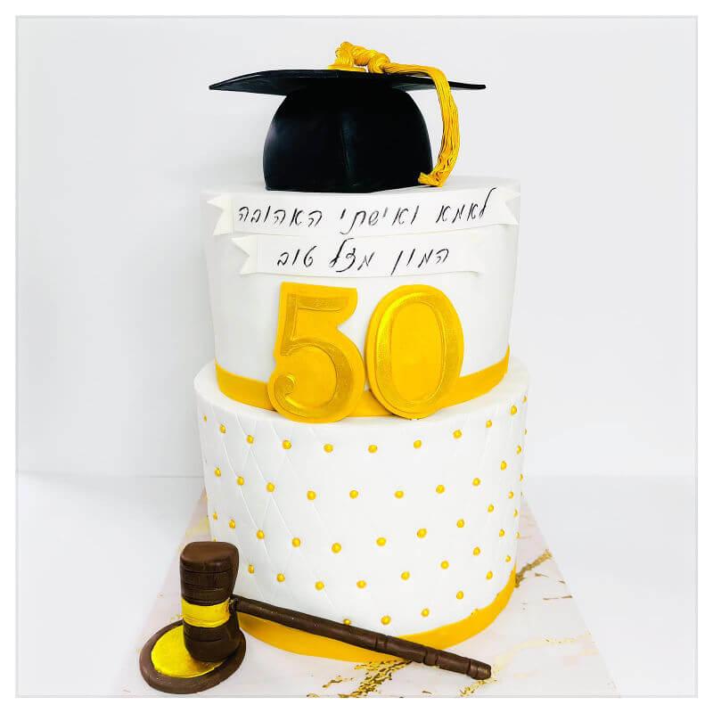 עוגת קומות לגיל 50 לעורכת דין