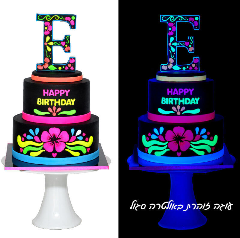 עוגת יום הולדת זוהרת בחושך