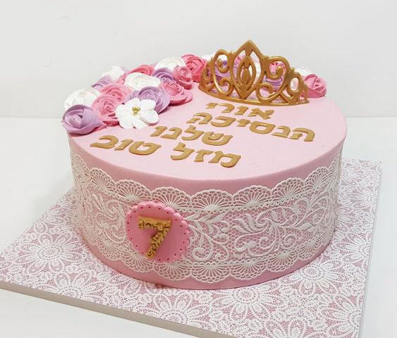 עוגת יום הולדת זילוף לנסיכה