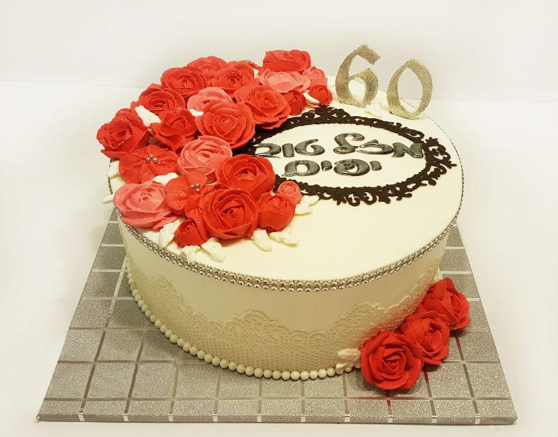 עוגת יום הולדת פרחים לאשה