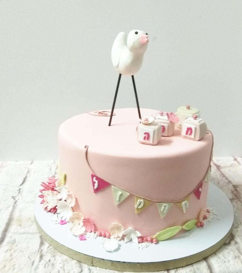 עוגה כשרה לבריתה מבצק סוכר