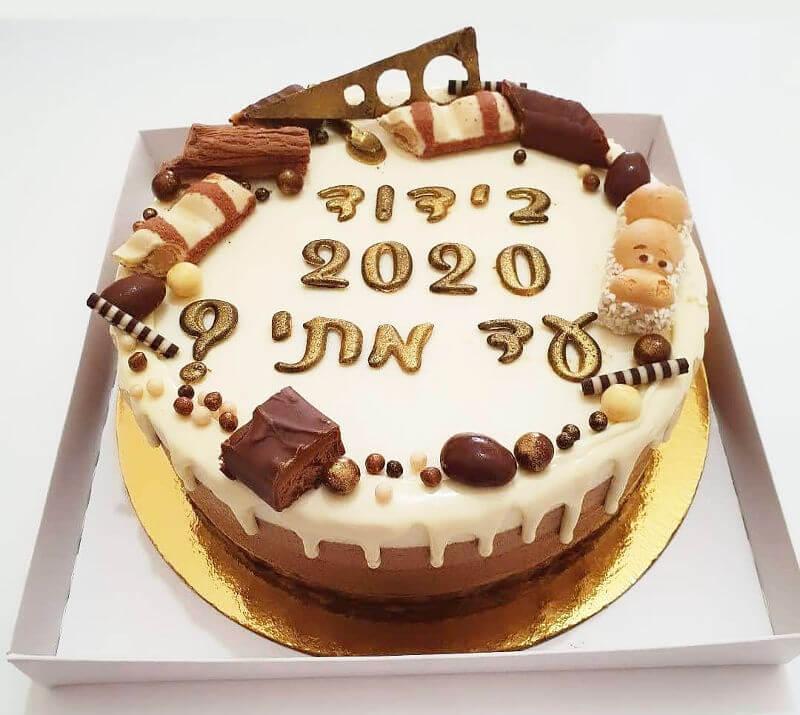 עוגת טריקולד מעוצבת  לבידוד