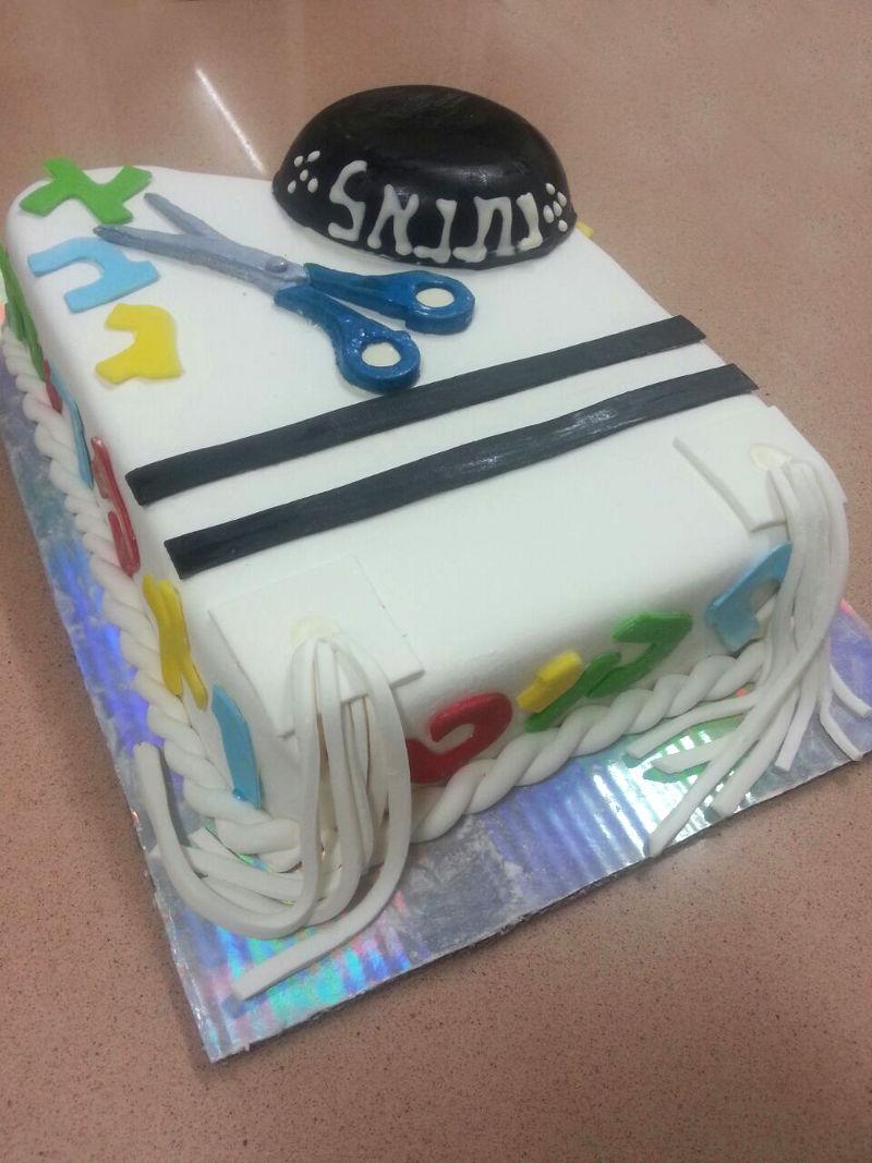עוגה לבן