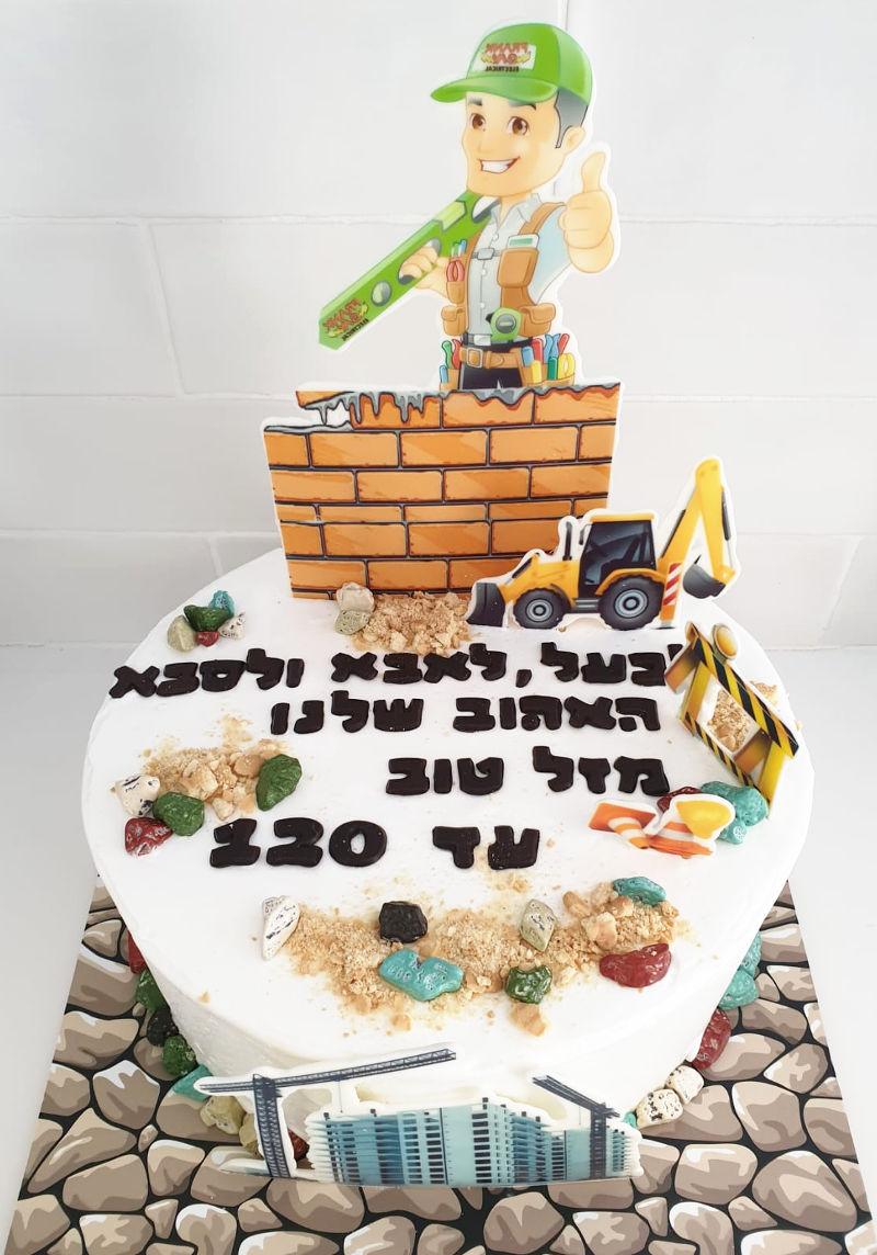 עוגה לבנאי