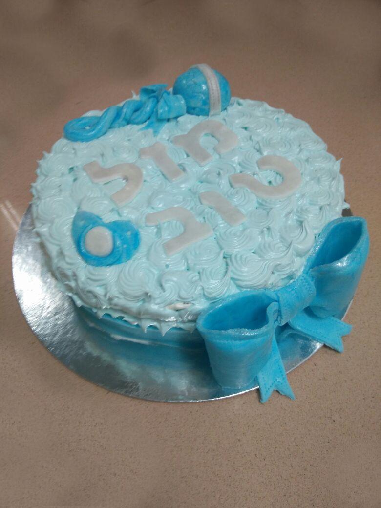 עוגה לברית בן