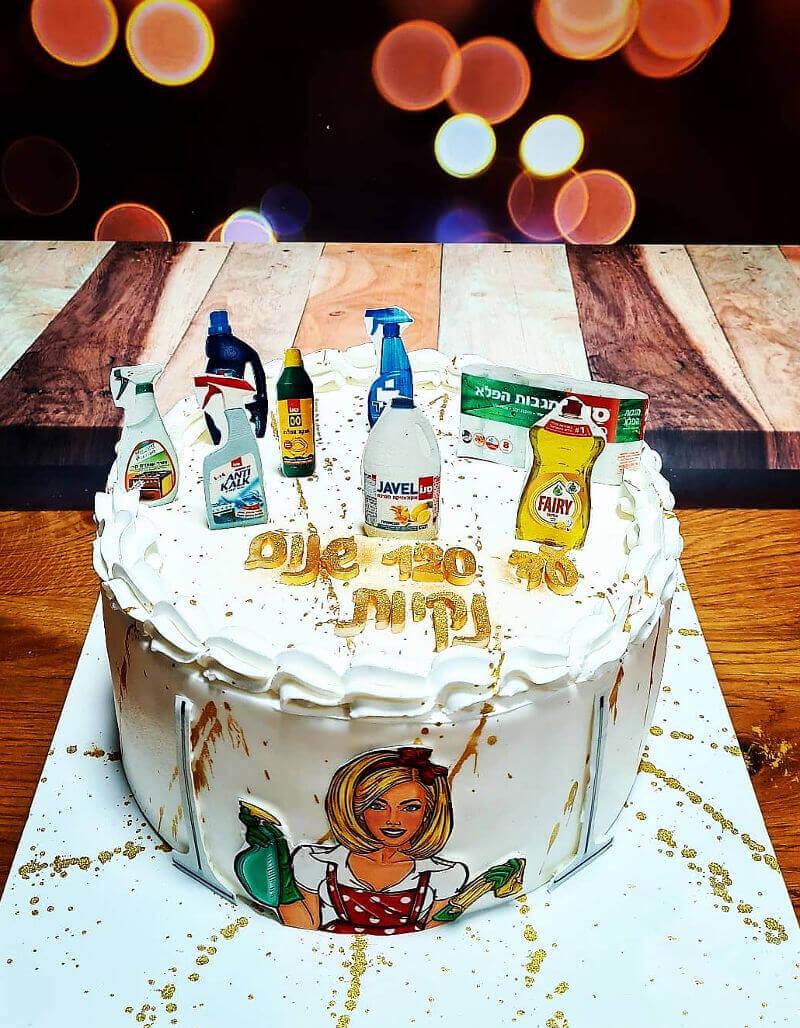 עוגה לאשה חולת נקיון