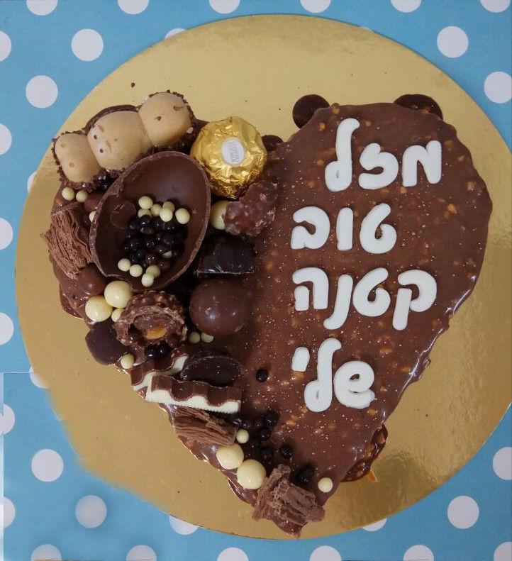 עוגה ליום הולדת לב וממתקים