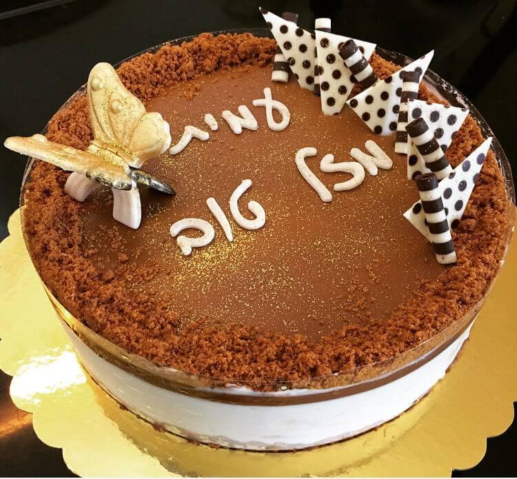 עוגת יום הולדת לוטוס
