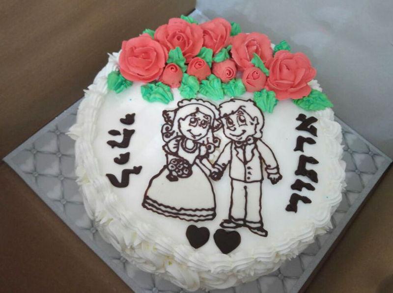 עוגה ליום נישואין