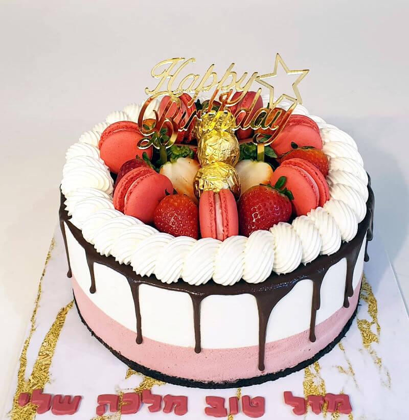 עוגה למלכה שלנו