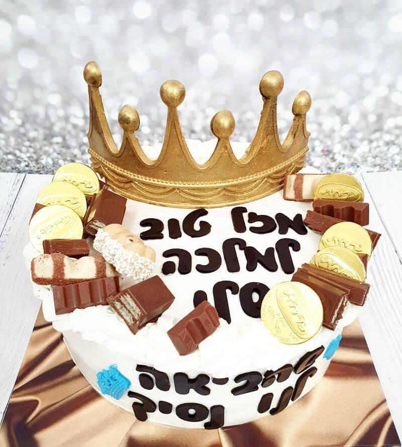 עוגה למלכה שלי