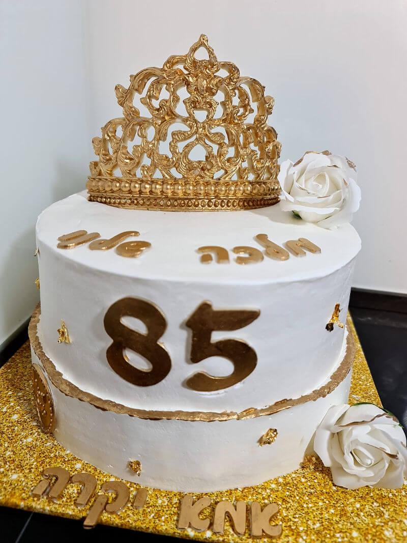 עוגה מעוצבת למלכה