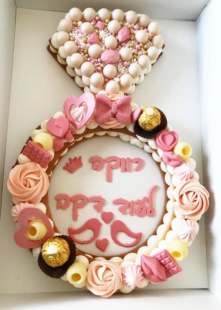 עוגה מעוצבת למסיבת רווקות