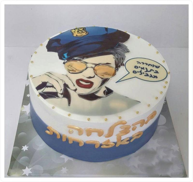 עוגה למסיבת שחרור