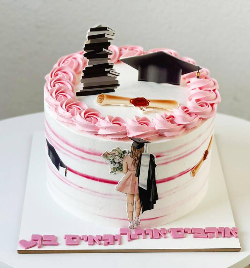 עוגה לסיום התואר