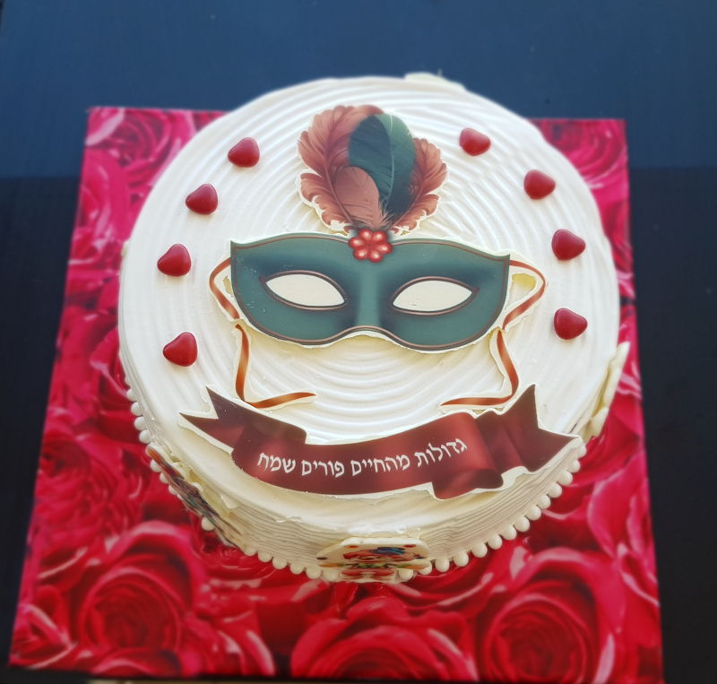 עוגה לפורים